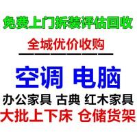 上海宝山区红木家具欧式家具高价回收衣柜沙发餐桌椅回收