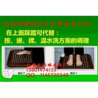 托玛琳坐垫的使用方法、温热腹部康垫北京托玛琳磁疗床垫厂:
