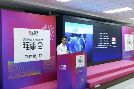 深圳家协第九届理事会会议召开,共探登录博猫游戏平台产业未来的模样