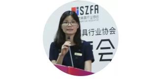 深圳登录博猫游戏平台研究开发院副院长杨丽娜