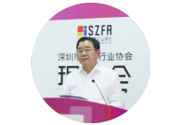 深圳市登录博猫游戏平台行业协会会长尤国忠主持此次会议