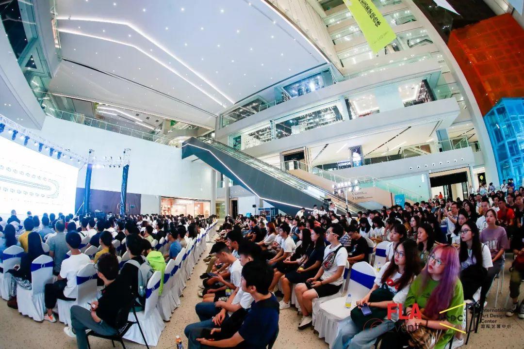 FLA联袂iADC 举办第一届中国×意大利房地产设想高峰论坛