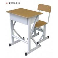 木质学生课桌椅价格差在哪里