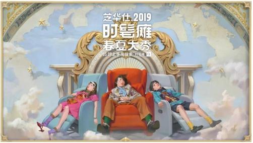 又登榜TOP500!芝华仕/头等舱荣获2019中国500最具价