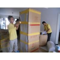 广州搬家到郑州沙发电器托运多少钱