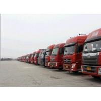 广州到丹东物流公司货运专线