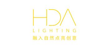 HDA汉都灯光设计-LOGO.jpg