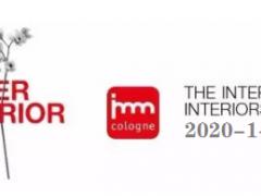 2020年1月德国科隆家具展