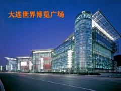 2020第25届中国国际家具及木工机械原辅材料(大连)展览会