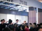 有颜更有料,西舞登陆广州设计周引领家居设计风潮