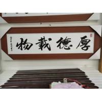 景德镇手绘瓷板画像 中式风格条幅瓷板屏风