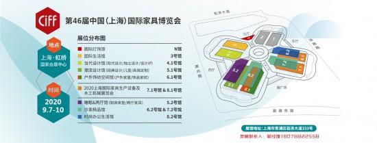 visit-pre-register-map-1.eeb5d23