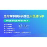 家具安装合作-定制家具安装师傅招商加盟-左右手安装服务平台