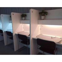 安阳共享自习室学习桌——考证|考研屏风桌(新闻资讯)