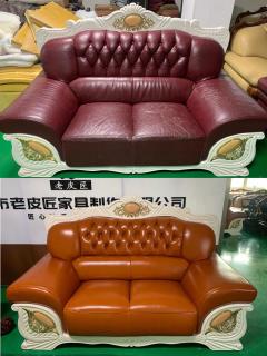 gzsh0007-1广州市老皮匠家具维修