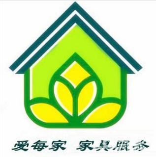 gzsh0012-3爱每家家具维修有限公司