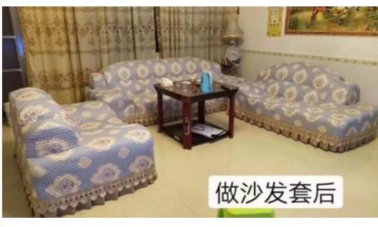 gzsh0023-1广州炜萍沙发维修店