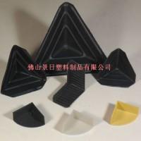 威廉希尔中国app配套,办公包装护角,护角系列,三面护角