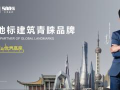 亚细亚瓷砖加盟9大优势 开启无限未来