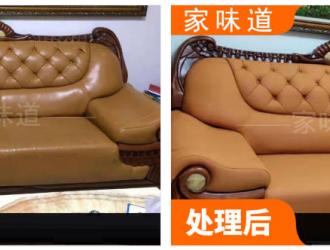 深圳市家美味家具有限公司
