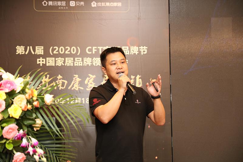CFT家居品牌节智库联合创始人店上店下创始人 潘勇