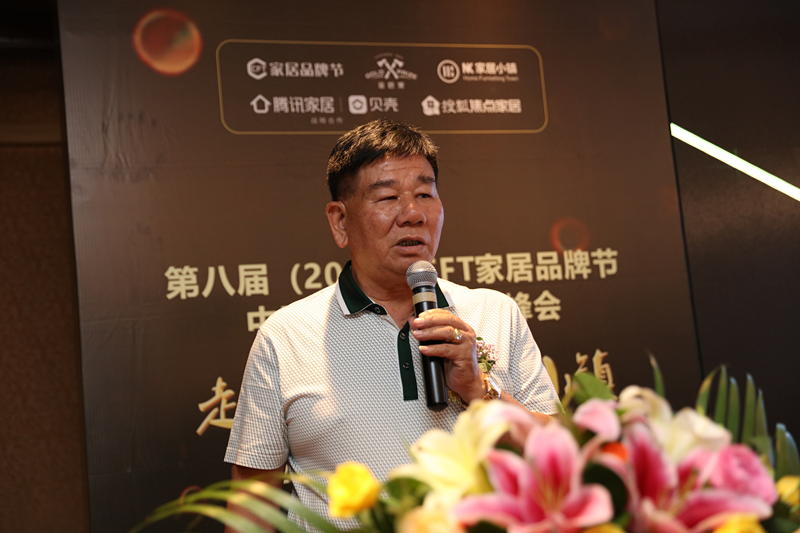CFT家居品牌节总顾问名家具俱乐部永远理事长 尹成枝