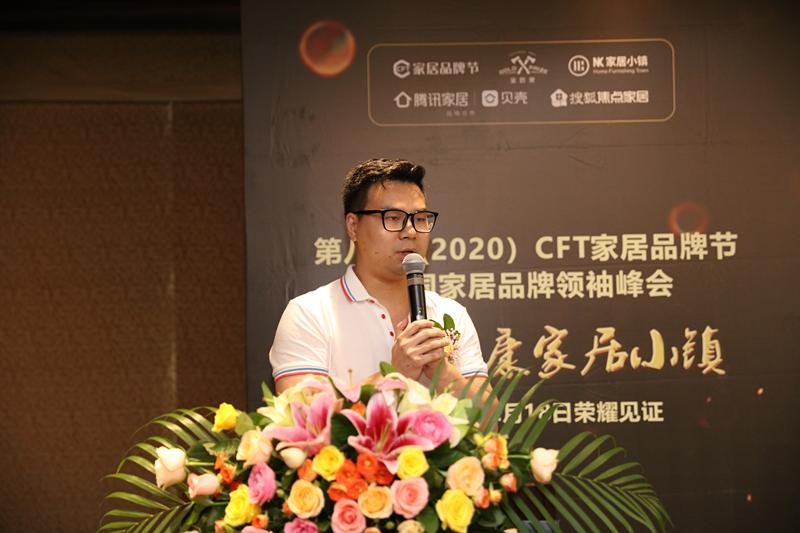 顺德家具协会品牌联盟秘书长 黄梓麒