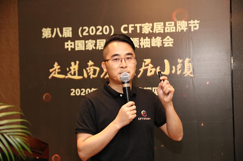 CFT家居品牌节执行秘书长 刘瑶二