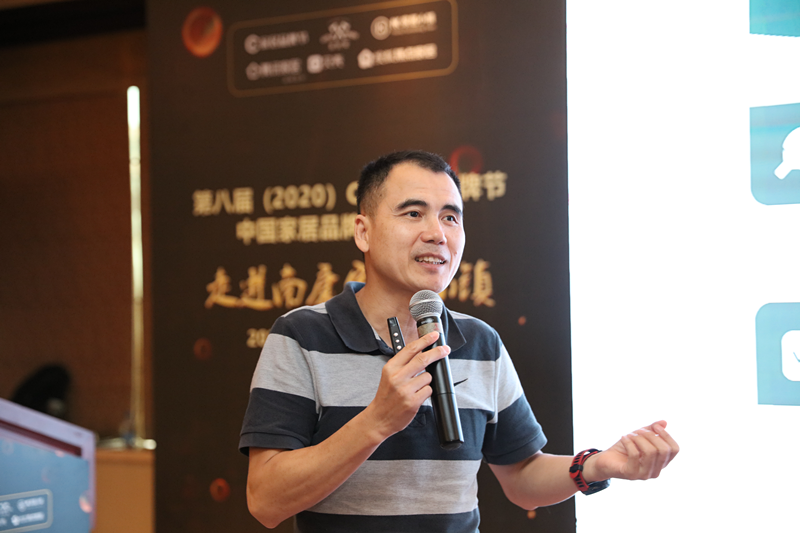 CFT家居品牌节智库联合创始人家具测评网创始人 黄琨
