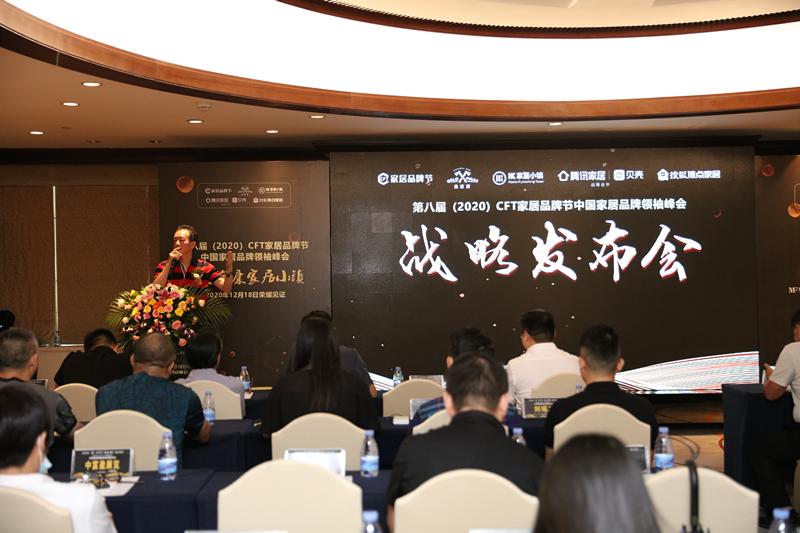 中国家具家销售商联合会河北执行会长 杨哲涛