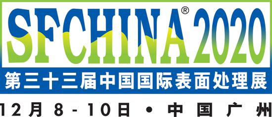 00_SF2020_Logo_C_Date_RGB