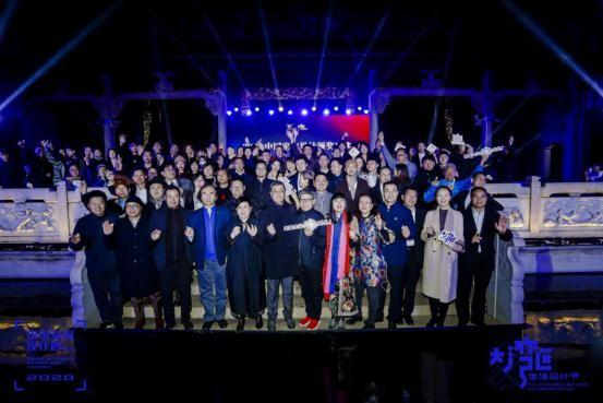 2020中国室内设计周(佛山)暨第二届大湾区生活设计节盛装开幕,百年古祠见证颁奖盛典