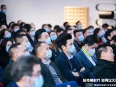 2020年深圳家协会员大会