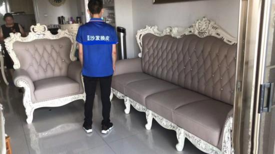 dgsh0007东莞市东城富莱沙发翻新服务部3_副本