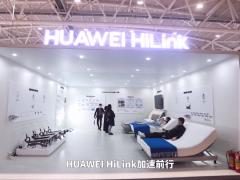 2021深圳智能家居展回顾