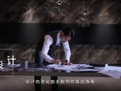 2021深圳家居设计材料展