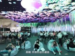2021深圳设计万象回顾